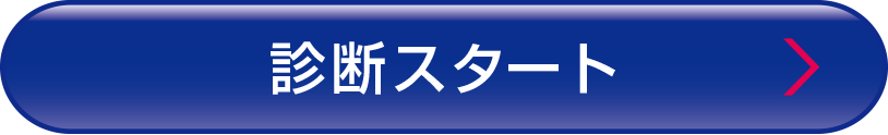 s-start